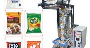 دستگاه بسته بندی ادویه جات خانگی